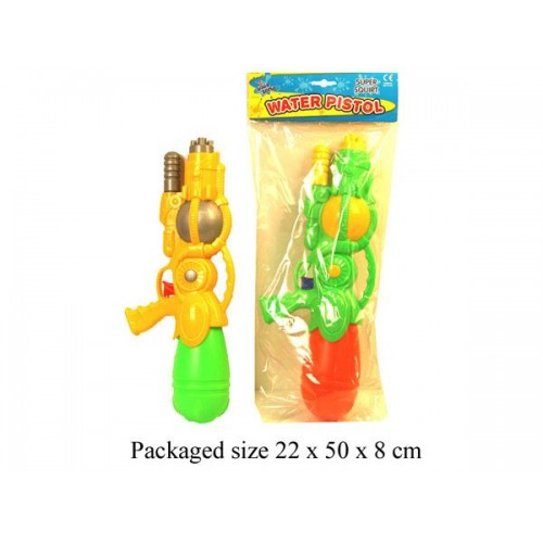 Water Gun - Aqua Zone Water Blaster / Water Pistol